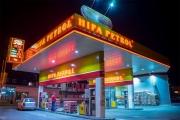 HIFA-PETROL: Potreban manipulant tečnim gorivima u Tešnju